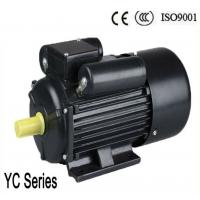 Quality Single Phase AC Asynchronous Motor  with Cast Iron Housing  For Air Conditioner wholesale