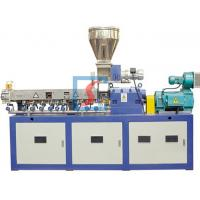 China Parallel Twin Screw Extruder PLC Control System For Masterbatch / Pigment Dye on sale