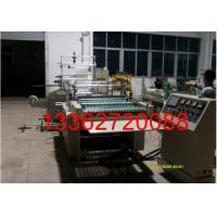 Cheap Full Auto Plastic Bag Making Machine, Patch / Soft Loop Handle Bag Making Machine for sale