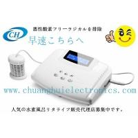 Quality Beauty Wellness Spa Hydrogen Water Machines Repairing The Cells wholesale