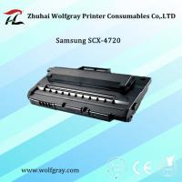 China Compatible for Samsung SCX-4720D5 toner cartridge on sale