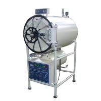 Quality NBWS-280YDA Horizontal Steam Sterilizer Large 280L Capacity 200 KG wholesale
