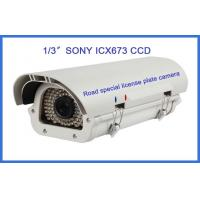 Quality CCD 700TVL Fill Light license plate backup camera For toll station High Definition wholesale