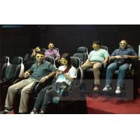 Quality Motion 6d Movie Theater With 3 DOF Electronic Dynamic System Vibration Chair wholesale