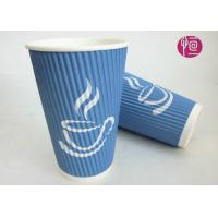 Quality Brown Ripple Paper Cups Blue Copper Print  , Takeaway Corrugated Paper Coffee Cups wholesale