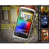 Cheap 4.5 inches Android smartphone EKING 5S(updated version) for sale