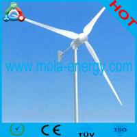 China Long Time Use Wind Tubine Generator For Home on sale
