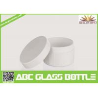 Quality Made in China 100ml white PP large plastic jars wholesale