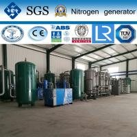 Cheap High Purity N2 Psa Nitrogen Gas Plant For Metal Cutting / Welding for sale