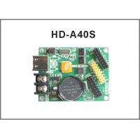 China (HD-A40S) P10 led display controller for led moving signs with usb U-disk communication on sale