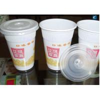 China PP White Custom Disposable Plastic Cups Biodegradable For Soybean Milk on sale