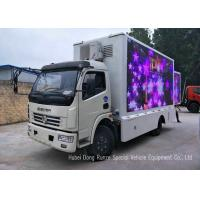 Quality Outdoor DFAC Mobile LED Billboard Truck For Promotion Advertising , Road Show wholesale