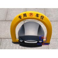Buy cheap Durable Anti-Rust Remote Controlled Parking Spot Barrier , Heavy Duty 5T from wholesalers