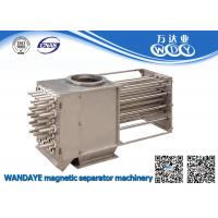 Quality Semi - Automatic Permanent Magnetic Separator Cabinet Iron Remover 8 layer wholesale