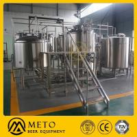 Quality 1000 l complete beer brewing system wholesale