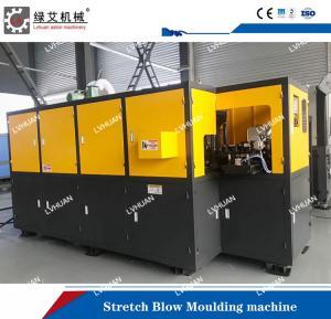 China Yellow PP Stretch Blow Molding Machine , Injection Stretch Blow Moulding Machine on sale