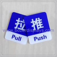 Acrylic Push and Pull Signs, Flags, Glass Door Stickers for sale