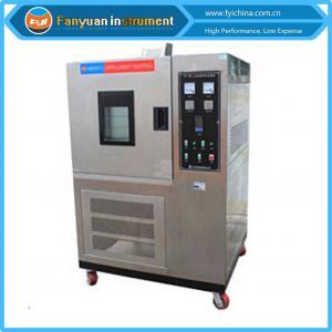 Low Temperature Ross Flexing Machine