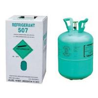 Quality Refrigerant Gas Freon R507 wholesale