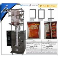 Quality Vegetable Seed packing machine DXDK500/800 wholesale