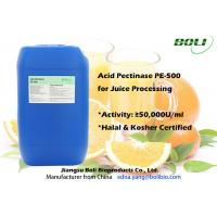 Quality Reduce Juice Viscosity Aspergillus Niger Pectinase , Pectinase Production By Bacteria wholesale