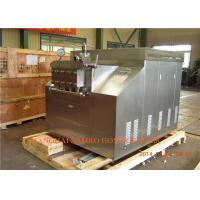 Quality Industrial New Condition Ice Cream Homogeniser   Machine 25 Mpa 55 KW wholesale