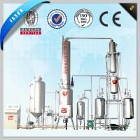 Quality China made used engine and ship oil purifier recycling machine to diesel and base oil wholesale