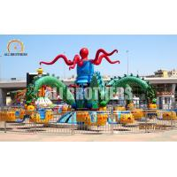 Quality Family Games Amusement Park Thrill Rides Big Octopus Shape 6m Height wholesale