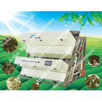 Quality 2048 piexl tea color sorter machine wholesale