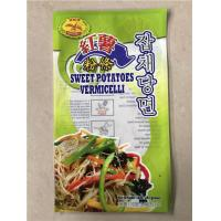 Preservative Colorful Printed Packaging Bags For Chemicals And Medicines Packaging