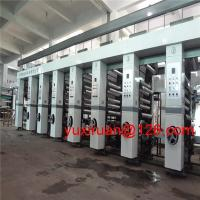 Cheap High Speed CPP / PVC Rotogravure Printing Machine With PLC System for sale