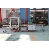 Quality 500-800BPH Carbonated Drink Filling Machine , Beer Bottle Capping Machine wholesale
