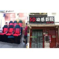Quality Dynamic Cinema Seat , 6DOF Platform Motion Theater Chair With Push Back , Electric Shock wholesale