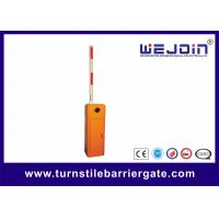 China Car Automatic Barrier Gate on sale