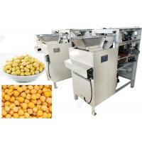 Quality Soaked Chickpea Chana Peeling Machine , Soybean Skin Peeler Machine GGT -11 wholesale