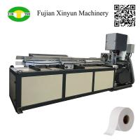 Quality 2017 Hot sale automatic maxi roll paper band saw cutting machine wholesale