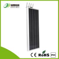 China All In One Solar 40w Led Street Light Luminaires For Outdoor Street Lighting on sale