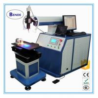 Quality YAG 4D fiber laser welding machine for sale wholesale