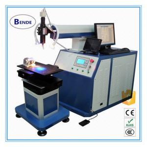 Quality YAG aluminium welding machine with CE wholesale