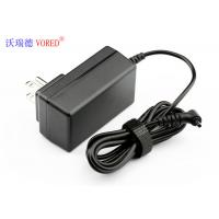Cheap RoHS AC To DC Power Adapter 8V 2A , Custom Cable Length Switching Adaptor Power Supply for sale