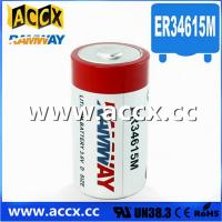 Quality D size ER34615M 3.6V 14.5Ah lithium Thionyl chloride battery wholesale
