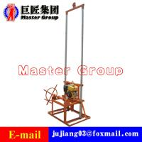 Quality Gasoline water drilling machine small mini borehole drilling rigs for sale wholesale