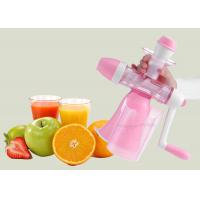 Quality Slow Cold Press Manual Juice Maker Home Style For Fruit and Vegetables wholesale