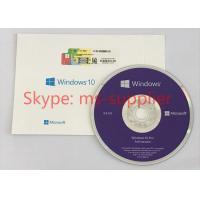 China Genuine Computer System Softwares , Windows 10 Pro 64 Bit OEM For Business / School on sale
