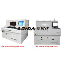 Reliable High Speed UV Laser Cutter 8 W / 30khz Intelligent Ceramic