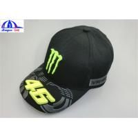 Quality Cotton Twill 6 Panles Sports Baseball Caps with LOGO Embroidery and PVC Embossed wholesale