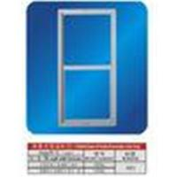 Quality ABS Refrigerator Replacement Part Foldable Frame of Double - Thermostat Cooler Body 189L wholesale