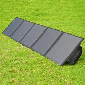 Quality 80W 100W 120W Foldable Solar Panel Portable Suitcase Solar Panels OEM  Service wholesale