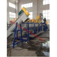 Quality HDPE film recycling and washing machine line wholesale