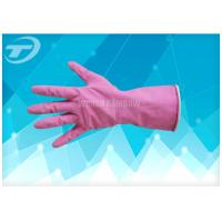Quality Piink Household latex Gloves for family use or food industry wholesale